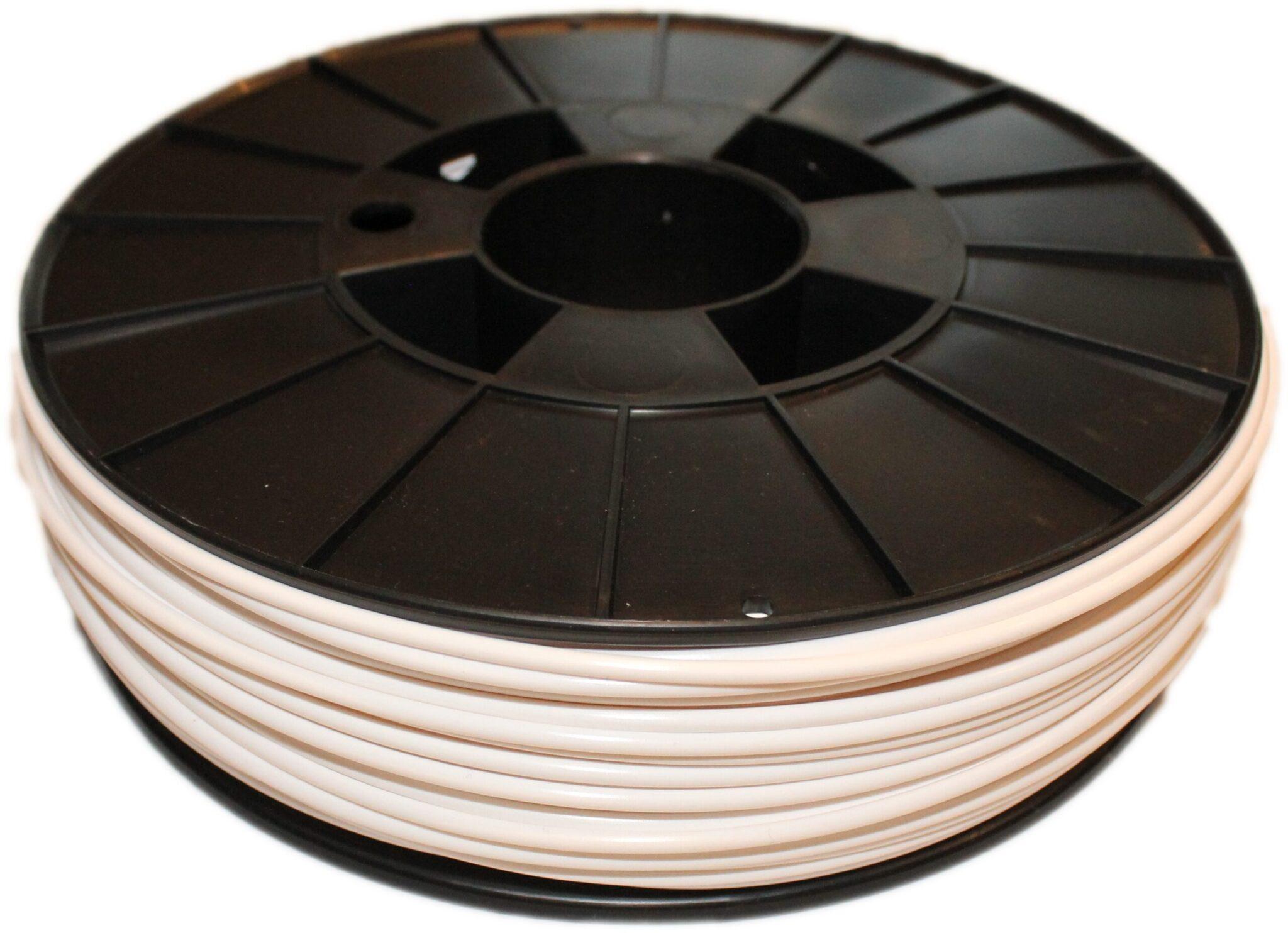 Aurarum PLA 3D Printer Filament - White 2.85mm 1Kg