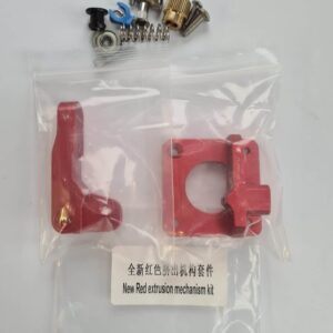 Creality replacement metal extruder